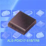 ALS-PT17-51NB/L369/TR8光敏管,光敏二极管