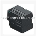 6ES7288-5AE01-0AA0用于印刷包装设备采购找广州观科