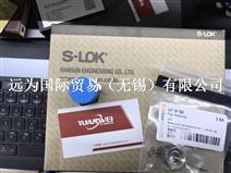 韩国S-LOK垫片VCR垫片代理...