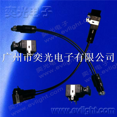 100mm长塑胶光纤连接线