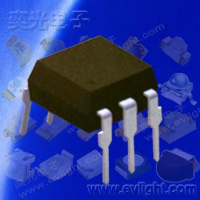 斯密特觸發器光耦H11L3M寬腳距光耦