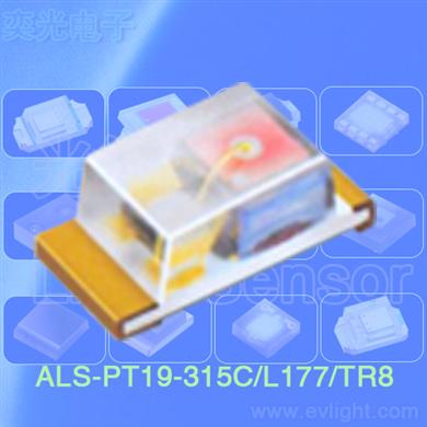 ALS-PT19-315C-L177-TR8模擬信號輸出的貼片光敏管