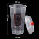 90口径注塑杯500ml通版贡茶杯