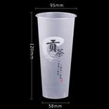 90口径磨砂杯700ml贡茶杯