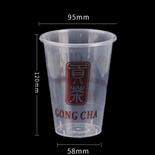 95口径注塑杯500ml贡茶杯