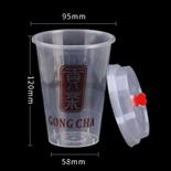 95口径注塑杯500ml贡茶杯带盖