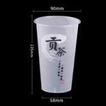 90口径磨砂杯500ml贡茶杯