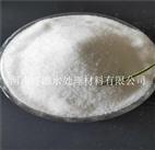 废液处理净化吸附用聚丙烯酰胺厂家