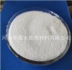 武汉市工厂污泥脱水用阳离子聚丙烯酰胺