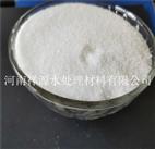 长沙市石化废水净化阳离子聚丙烯酰胺