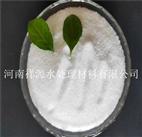 沈阳市发酵工业净化阳离子聚丙烯酰胺