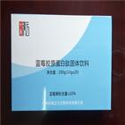 香港 藍莓膠原蛋白肽固體飲料(含低聚果糖)