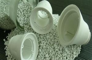 LED灯杯专用导热塑料