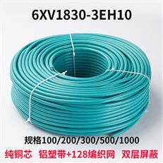西门子6XV1830-3EH10双芯可拖拽电缆