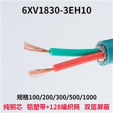 DP总线电缆6XV 1830-3EH10