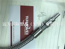 韩国HANSUN金属软管现货代...