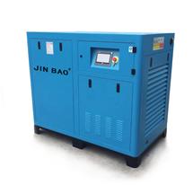 20P台湾JINBAO永磁变频螺杆空压机