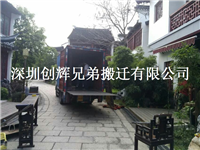 深圳宝安沙井大型办公室搬.