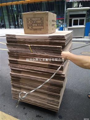 深圳宝安石岩附近搬家公司