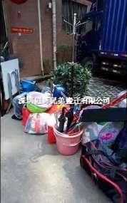 深圳南山专业搬家公司找哪家好