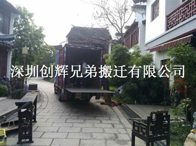 深圳宝安沙井大型办公室搬迁 工厂搬家
