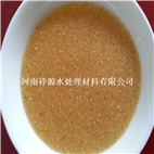 高纯水制备过滤净化阳离子交换树脂
