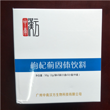 南平 枸杞薊固體飲料(醒酒 神助力)