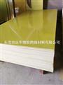 环氧板 环氧树脂板