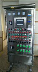 不锈钢防爆照明配电箱 非标定做防爆配电箱 防爆照明配电箱