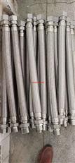 不锈钢防爆挠性管 不锈钢防爆连接管 防爆挠性连接管