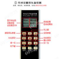 无线遥控器