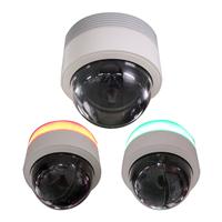视频车位引导系统停车场车位引导超声波控测器系统 室内车位状态指示探测感应灯