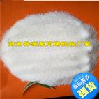 造纸厂水处理阴离子聚丙烯酰胺配比浓度