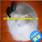 水产品加工废水净化阳离子聚丙烯酰胺