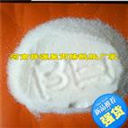 粉末冶金厂废水净化阳离子聚丙烯酰胺