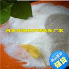 饲料废水絮凝净化阳离子聚丙烯酰胺