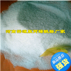 造纸废水澄清阳离子聚丙烯酰胺用法