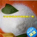 屠宰厂废水净化聚丙烯酰胺药剂