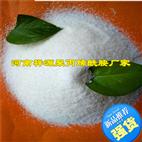 洗煤废水絮凝净化药剂聚丙烯酰胺价格