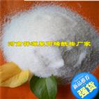 造纸废水药剂白色絮凝聚丙烯酰胺