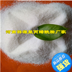 洗煤废水药剂白色非离子聚丙烯酰胺