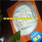 工业污泥脱水处理用阳离子聚丙烯酰胺厂家