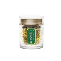 30g铁皮石斛枫斗