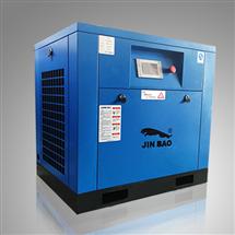 深圳空压机JINBAO永磁变频螺杆空压机
