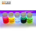 紫外熒光防偽粉