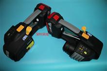 ZP93A电动打包机