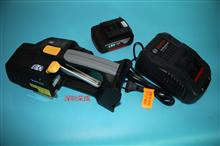 ZP97A免扣电动打包机