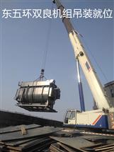 北京通州空调机组地面吊装人工搬运服务