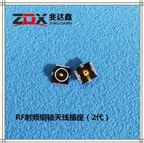 RF射�l�~��B接器板端天�座(2代)