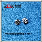 RF射�l天�插座(3代)